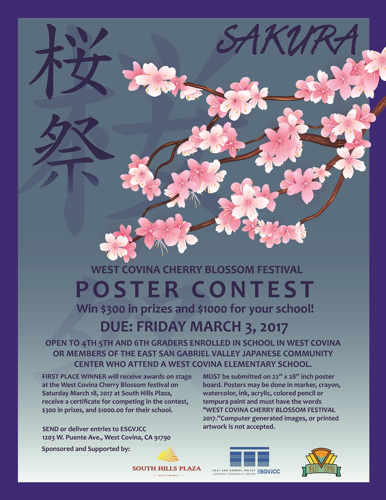 poster-contest